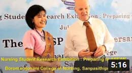 Research Exhibition Interview